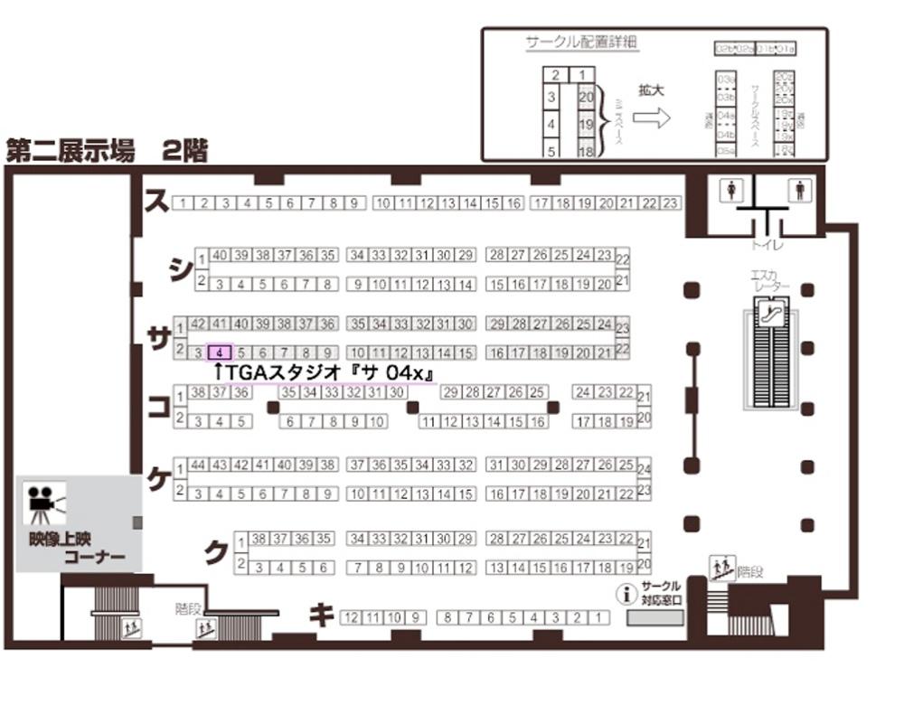 TGA_m32016haru_map